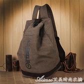 帆布後背包滿江紅雙肩包韓版男士學生書包帆布水桶包休閒旅行背包大容 快速出貨