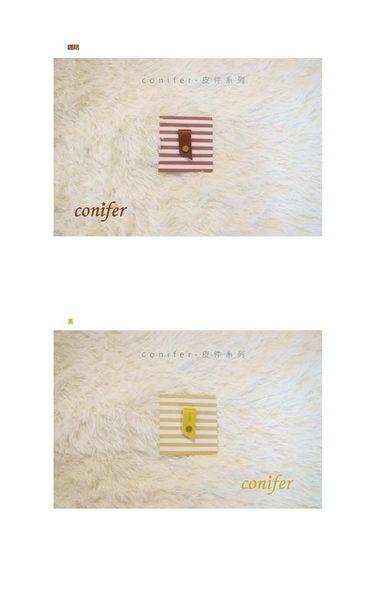 《Cuir》緞帶真皮集線器/紅【綠的事務】