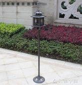 立桿式鑄鐵燭台庭院書房路引落地蠟燭台家居庭院擺設擺件 造物空間NMS