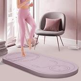 (免運)加厚跳繩專用墊隔音減震家用靜音室內無聲防滑跳繩專業減肥瑜伽墊
