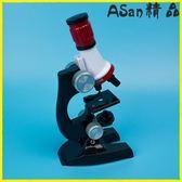 放大鏡 生物科學1200倍高清顯微鏡玩具兒童科教套裝