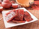 [千翔肉乾] 黑胡椒豬肉乾 (95g)/...