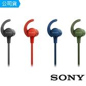 SONY 重低音入耳式運動耳機 MDR-XB510AS 台灣公司貨