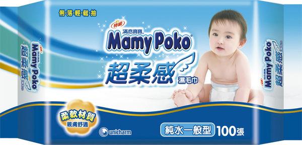 滿意寶寶濕巾棉補充包 100抽