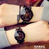 韓版簡約女中學生時尚潮流ulzzang男士鋼帶防水石英情侶手錶一對【果果新品】