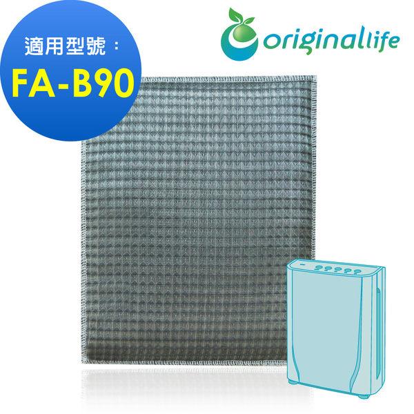 3M空氣清淨機濾網 FA-B90DC寶寶專用型(厚)【Original life】超淨化長效可水洗