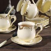 交換禮物 創意描金咖啡杯套裝英式個性花茶杯茶具歐式陶瓷優雅下午茶杯子