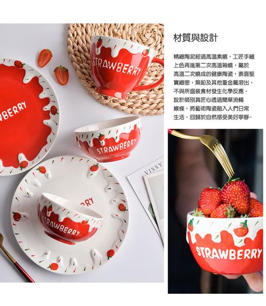 【堯峰陶瓷】奶油草莓系列 3.5吋醬料碟 單入 | 擺盤必備 | 親子野餐適用