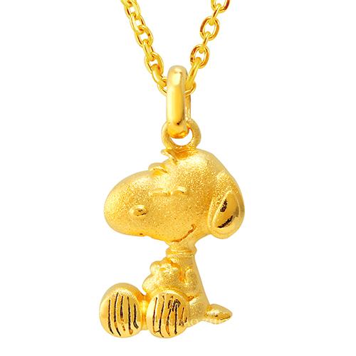 史努比SNOOPY-愉悅史努比-黃金墜子(加贈金色鋼鍊)