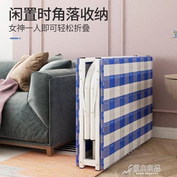 折疊床 折疊床單人午休辦公室午睡簡易便攜家用陪護租房成人雙人木板鐵床YYJ 快速出貨