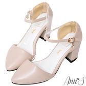 Ann'S Lovely-搖曳水鑽顯瘦側V繫踝尖頭粗跟鞋-藕粉