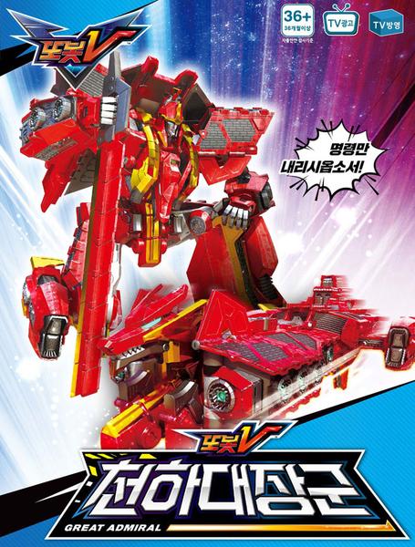 機器戰士TOBOT GD 宇宙指揮官 TOYeGO 玩具e哥 (英文版盒裝)