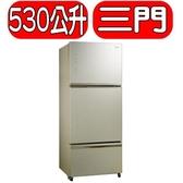 SAMPO聲寶【SR-A53GDV(Y5)】530公升變頻玻璃三門冰箱 優質家電