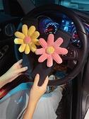 護肩套 汽車卡通可愛小雛菊安全帶護肩套保護套四季通用保險帶防勒套內飾 夢藝