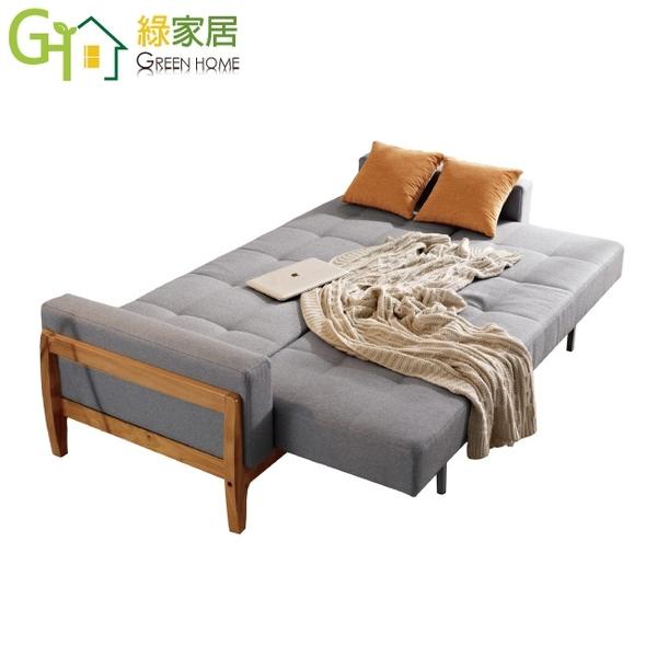 【綠家居】羅沛納 美型機能棉麻布獨立筒L型沙發/沙發床(展開式機能設計)