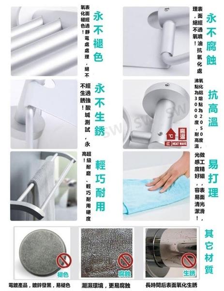 AA084-50cm 免打孔太空鋁毛巾桿 無痕免貼 加厚單桿毛巾架 毛巾置物架 浴室單杆掛 浴巾掛架