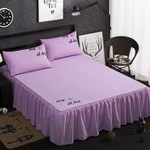 單件床裙床罩純棉床裙式全棉床套防滑1.8米2.0m荷葉邊床單保護罩『櫻花小屋』