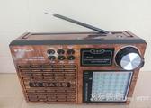多波段收音機老人插卡MP3收音機插卡全波段收音機 艾莎