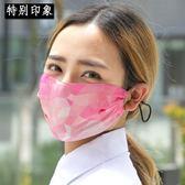 真絲口罩女式防曬防紫外線透氣薄款可愛春夏季韓版女士
