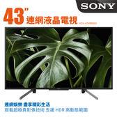 SONY索尼 43吋 FULL HD 安卓連網平面LED電視 KDL-43W660G