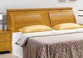 【新北大】✪ K155-3 香杉美檜6尺床頭箱-18購