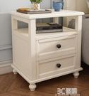 實木床頭櫃現代簡約床邊櫃40cm寬全實木白色儲物櫃輕奢美式收納櫃 3C優購
