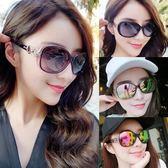 太陽眼鏡墨鏡女潮款太陽鏡女新款防紫外線原宿風圓臉個性眼鏡 小明同學