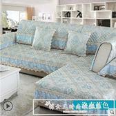 沙發墊歐式四季通用布藝簡約現代坐墊全包非萬能沙發套沙發罩全蓋『韓女王』