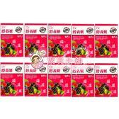 醇養妍 暢銷升級版  野櫻莓+維生素E 10包/盒  X 10盒 【聚美小舖】