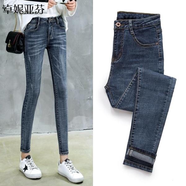 牛仔褲女新品夏新款韓版復古修身顯瘦小腳高腰九分褲長褲