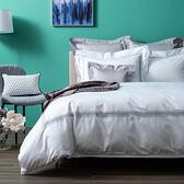 HOLA 義式孟斐斯埃及棉素色床被組雙人白+90/10 長效防蟎羽絨薄被雙人