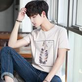 【雙11】短袖T恤男裝正韓潮流修身年夏季新款男士圓領體恤打底衫印花折300