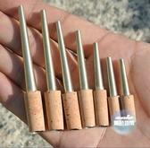 嗩? 芯子配件橡樹皮軟木白銅芯子專業演奏欽子寸管笛針送嗩吶哨片 9色