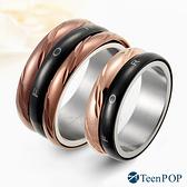 情侶對戒 ATeenPOP 情侶戒指 鋼戒指 永世相愛 送刻字 轉運戒 單個價格 聖誕禮物