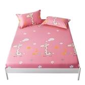 床包床笠單件全棉純棉床單防塵床套1.2m1.5米1.8床墊席夢思保護套床罩