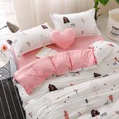 水洗棉床上用品四件套1.5/m床單被套單人床1.2m學生宿舍三件套 聖誕節好康熱銷