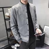 外套男秋裝新款學生青少年韓版修身開襟外套 居享優品