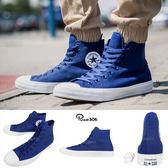 Converse 帆布鞋 Chuck Taylor All Star II Signature 藍白 基本款 男鞋 女鞋 【PUMP306】150146C