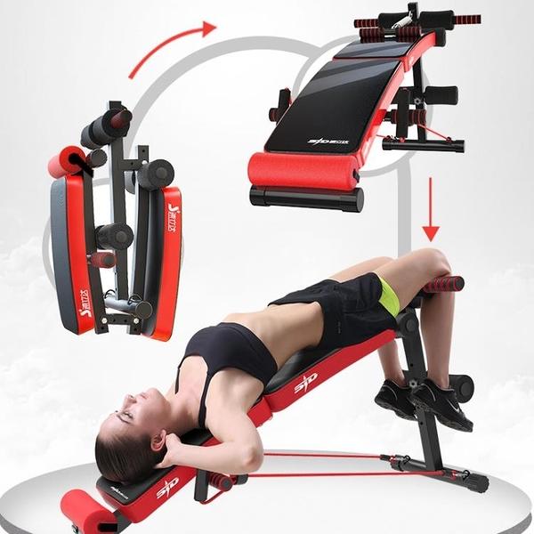 仰臥起坐健身器材家用輔助器可摺疊腹肌健身椅收腹器多功能仰臥板WY【快速出貨】