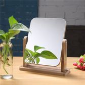 小鈺頭高清木質化妝鏡台式單面梳妝鏡大號美容鏡子便攜鏡桌面鏡子
