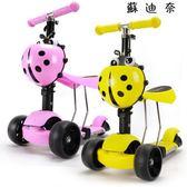 寶寶滑板車可坐初學者滑滑車三輪