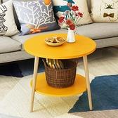 茶几 茶几簡約現代迷你網紅沙發邊几簡易家用陽台北歐創意床頭小圓桌子【快速出貨】
