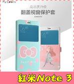 【萌萌噠】Xiaomi 小米 紅米機 Note 3 卡通彩繪保護套 超薄側翻皮套 開窗 支架 插卡 磁扣 手機套