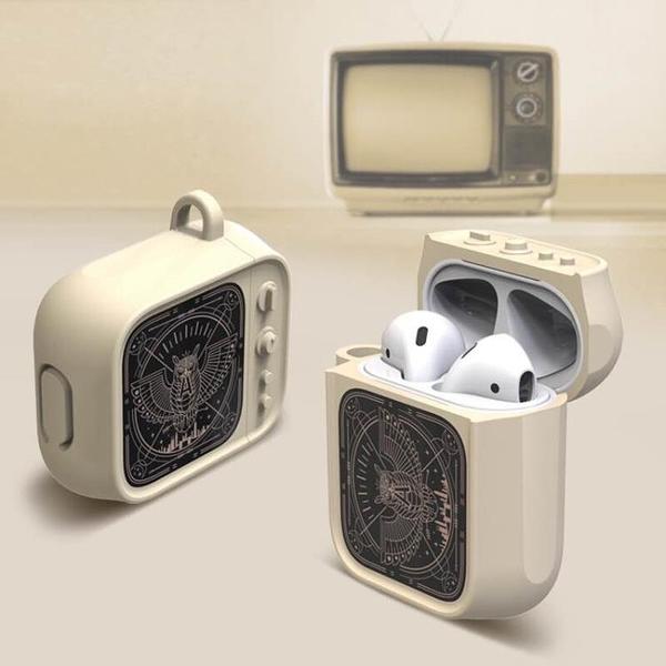 適用AirPods保護套2代蘋果無線藍牙耳機防丟殼創意復古電視TV新潮