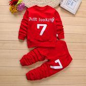 長衛衣男童裝兒童運動連帽T恤套裝2018新款春秋春裝小童童裝寶寶男童2嬰兒3歲1潮5【聖誕節提前購