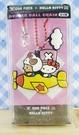 【震撼精品百貨】ONE PIECE&HELLO KITTY_聯名海賊王喬巴&凱蒂貓系列~矽膠吊飾-飛機
