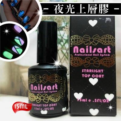 [美國原裝進口]Nailsart E-0012上層膠15ml-夜光 [49308]◇美容美髮美甲新秘專業材料◇