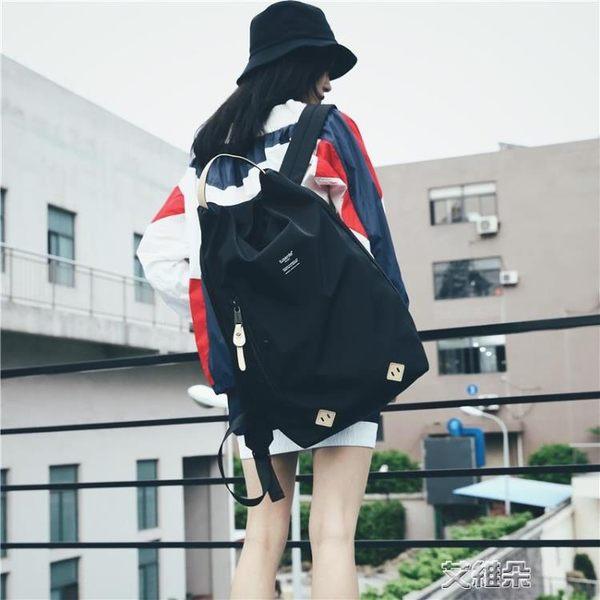 後背包 日本超大容量手提尼龍旅行包輕便運動健身背包男女短途旅游後背包