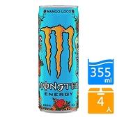 魔爪芒果狂歡能量碳酸飲料355ML x4入【愛買】