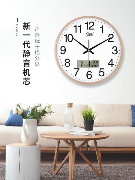 掛鐘 客廳鐘表簡約北歐時尚家用時鐘掛表現代創意個性石英鐘 琪朵市集